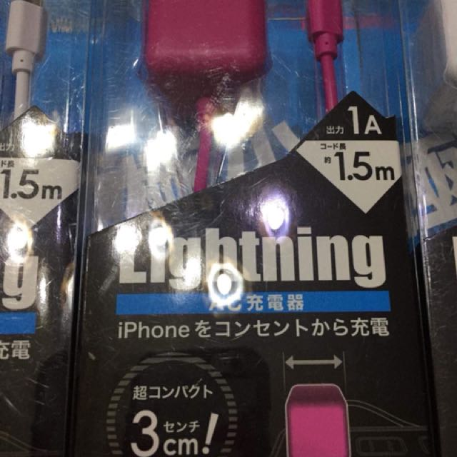 Japan iphone charger