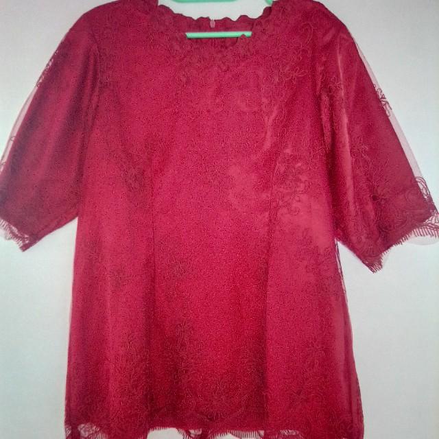 Kebaya merah wanita murah