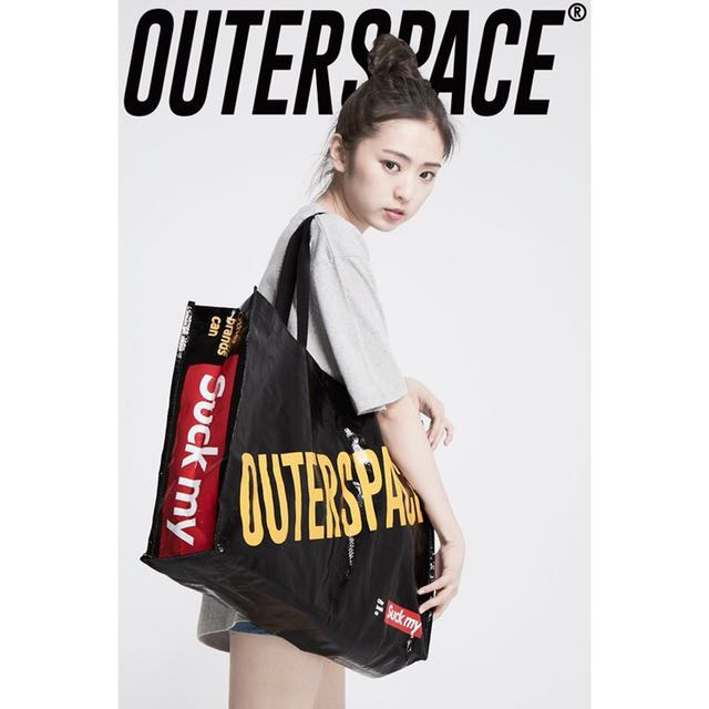 outer space 愛護地球環保購物袋