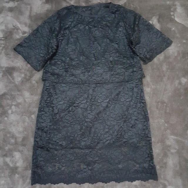 Preloved Jumbo Brokat Dress