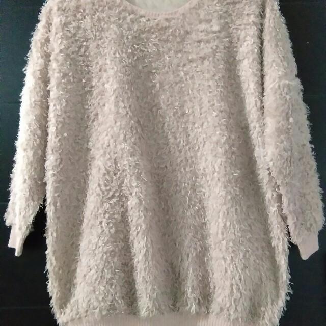 Sweater Bulu import