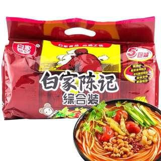 方便粉絲白家陳記綜合裝(5小包)