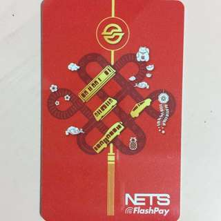 Limited Edition brand new Lunar New year SMRT Design Nets Flash Pay Card For $14.