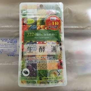 日本222種類植物 生酵素 60粒裝