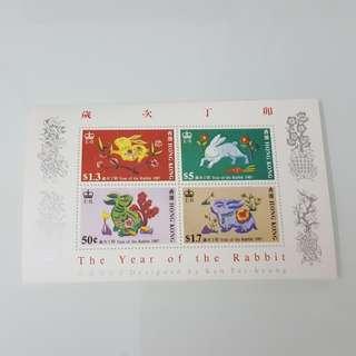 1987年農曆生肖兔年(笫二組)小全張