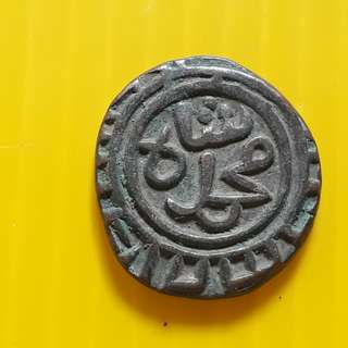 1 Dugani - Ala' al-Din Muhammad Khilji 696-716 (1297-1317) Silver (.008) – 3.5 g – ø 16 mm - bi28 - Beautiful vintage Billion Coin Medieval Islamic Persian ( 600 - 1000 Years old ) DELHI SULTAN  india