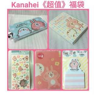 Kanahei P助 <超值>福袋