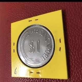 Singapore 1972 $1 lion coin