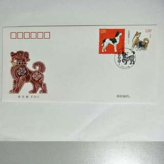 China FDC 2018-1 Dog