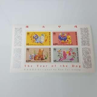1994年農曆生肖狗年(第二組)小全張