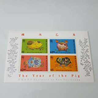 1995年農曆生肖豬年(笫二組)小全張
