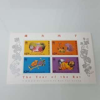 1996年農曆生肖鼠年(第二組)小全張