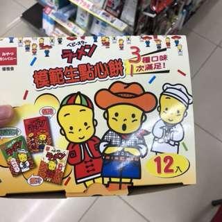 吉米台灣代購 模範生點心餅 12包入