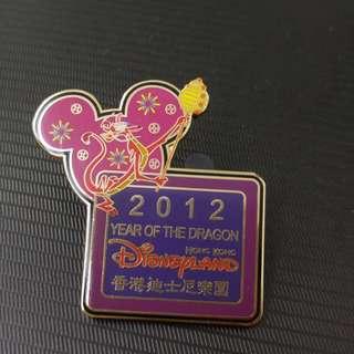 2012年迪士尼龍年絕版pin