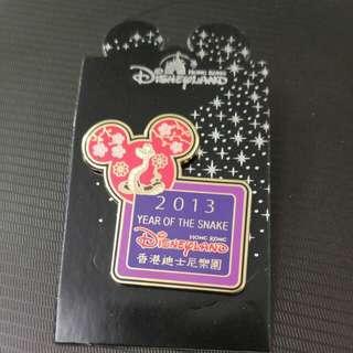 2013年迪士尼蛇年絕版pin