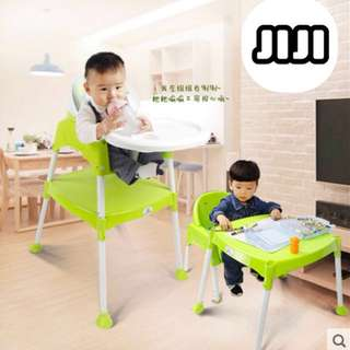 Bnib baby multi function chair mothercare stokke