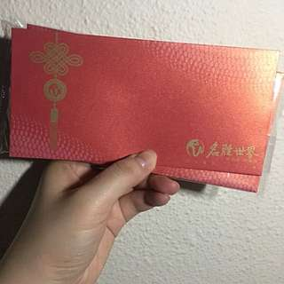 RWS red packets (Resorts World angpow)