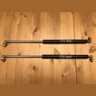 Inspira/Lancer/Evo Hood Bonnet Lift Support Arm