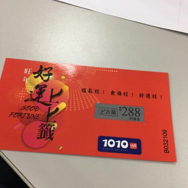 0101湘