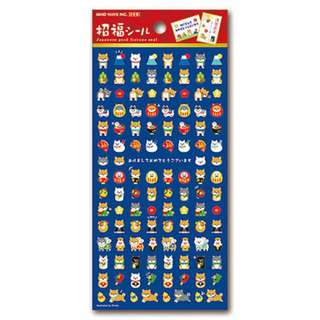 Last 1 Instock! (Mix & Match)*Mind Wave Japan - Japanese Good Fortune Seal Shiba Inu theme Stickers