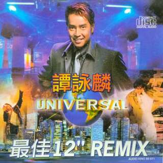 "arthcd 谭咏麟 ALAN TAM 最佳十二吋混音 Best 12"" Inch Remix CD (Unofficial)"