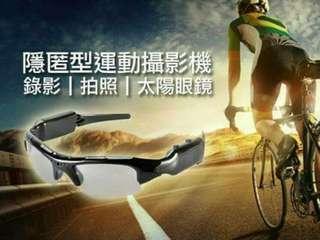 🚚 隱匿型運動攝影機~太陽眼鏡款