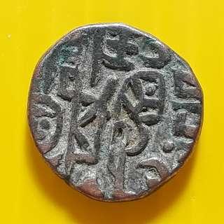 MEDIEVAL HINDU KINGDOM - Horseman / Bull - Variety vintage Billion Coin - 1000 Years Old - india - bi46
