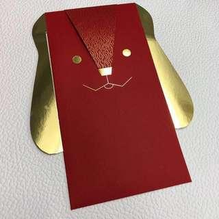 HERMES VIP RED POCKET SET 利是封 10個  / RARE / 狗年 / RED PACKET / 10 EVENLOPES / 紅包 / 限量 / 名牌 / LIMITED