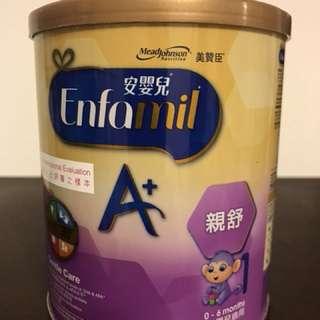 Mead Johnson Enfamil milk powder 美贊臣安嬰兒 1奶粉