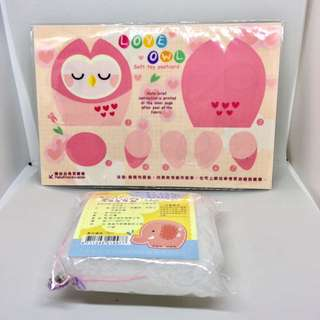 (BN from TW) Owl Soft Toy Postcard