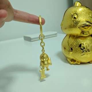 Golden Chicken Key Chain