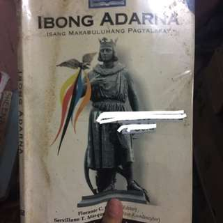 Ibong Adarna by  Phoenix Publishing
