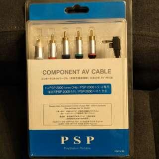 New/Sealed PSP Component AV Cable