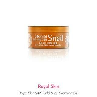 24k Gold Snail Soothing Gel