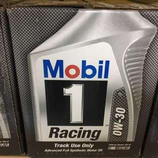 Mobil 1 Racing Oil 0W-30