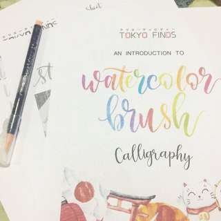 Watercolor Brush Calligraphy Kit and Pen