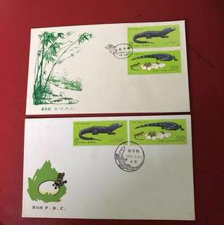 China stamp 1983 T85 2 FDC