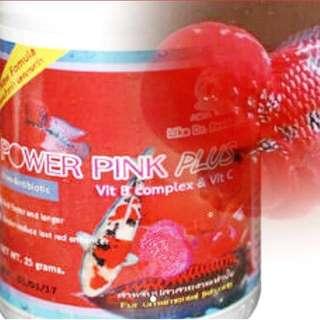 Power Pink Plus 25g