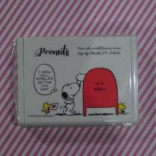 Snoopy Jewelry Box B