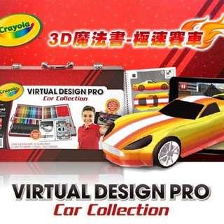 🚚 美國crayola繪兒樂 3D魔法書-極速賽車