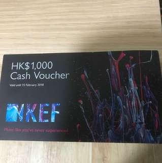 KEF 1000gift voucher