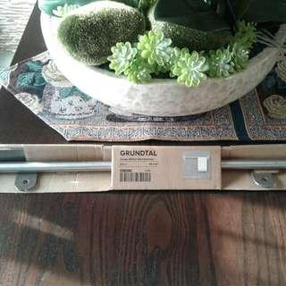 Ikea Grundtal Rail
