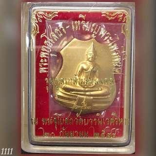 Phra Sorthon (9)