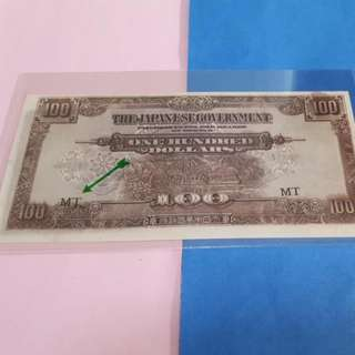 $100.JAPANESE GV.UNC.BLOCK LETTER *MT* ON THE LEFT SHIFTED DOWN *ERROR*. I HV SOLD 1PC AT AUCTION $40 EXCLUDE PREMIUN.
