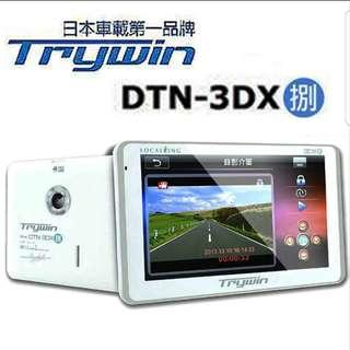 🚚 近全新-Trywin DTN-3DX捌 行車記錄導航機