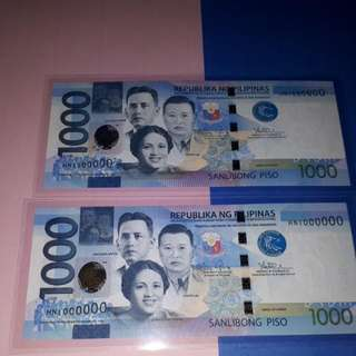 1000pesos phillipines identical serial prefix nos.1million .biggest denomination . BOTH PCS HN1000000. UNC.
