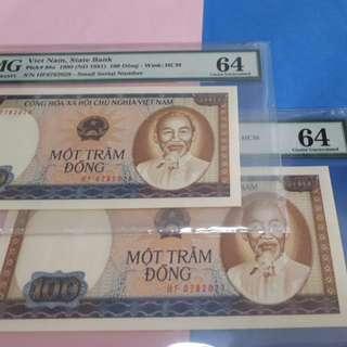 1981.VITNAM STATE BANK 100 DONG. 2PCS RUNNING UNC PMG64. HF0782027. HF0782028.