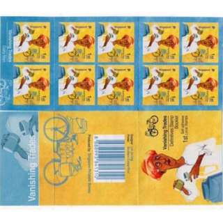 Sg 1st Local Stamps
