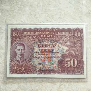 UNC 1941 MALAYA KING GEORGE VI 50 CENTS BANKNOTE A/30 608354