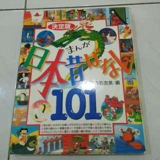 Buku 101 Dongeng Negeri Sakura
